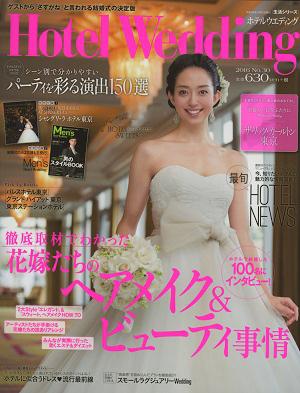 Hotelw_no30_cover