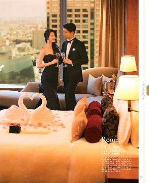 Hotelw_no30_ex_p15