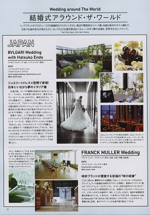 CREA Wedding P,51