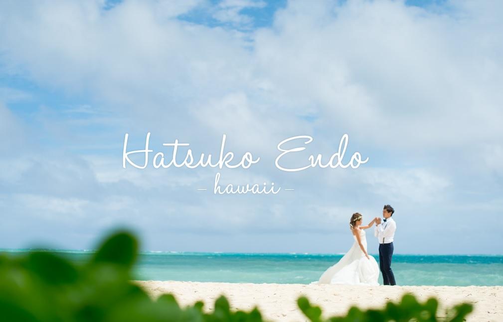 he_hawaii_1