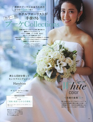 hotel-wedding-no-32-p136