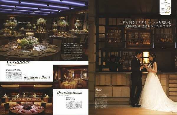 hotel-wedding-no-32-p16-17