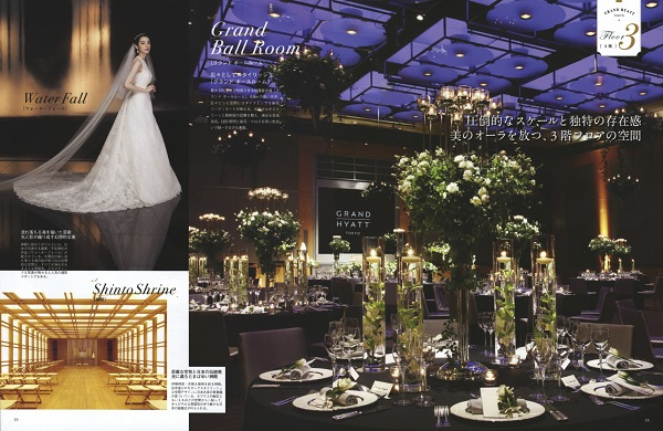 hotel-wedding-no-32-p18-19