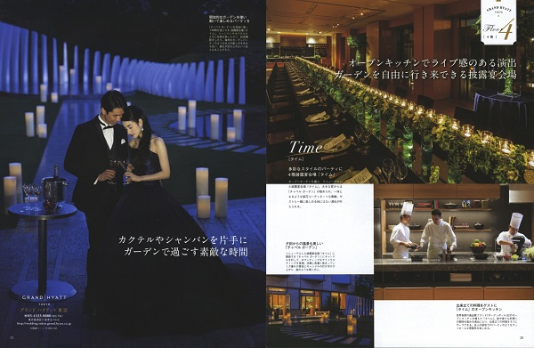 hotel-wedding-no-32-p20-21
