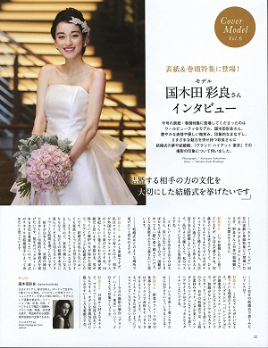 hotel-wedding-no-32-p22