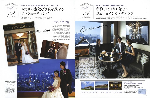 hotel-wedding-no-32-p38-39