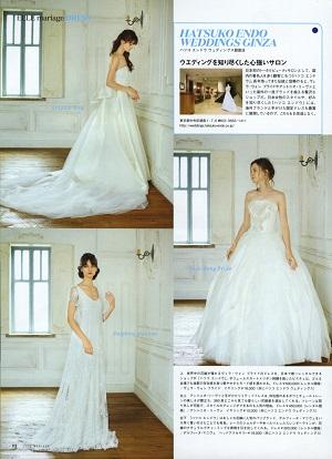 elle-marige-no-28-p115