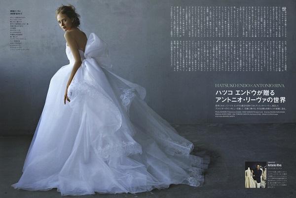 elle-marige-no-28-p208-209