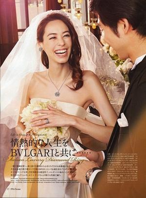 ゼクシィPremier SPRING2017【別冊】Bridal Jewelry Book P,21