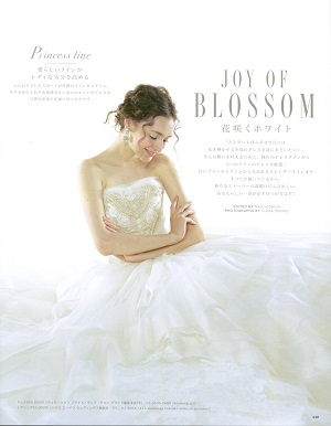 MARTHA STEWART Weddings JAPAN WinterSpring2017 P,40