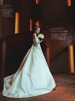 25ansウエディング結婚準備スタート2017秋 P,152