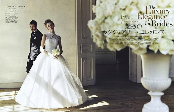 25ansウエディング結婚準備スタート2017秋 P,46-47