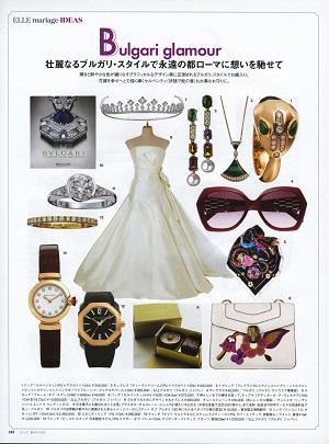 ELLE mariage NO.29 P,49