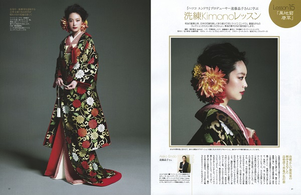25ansウエディング大人婚vol.10 P,32-33