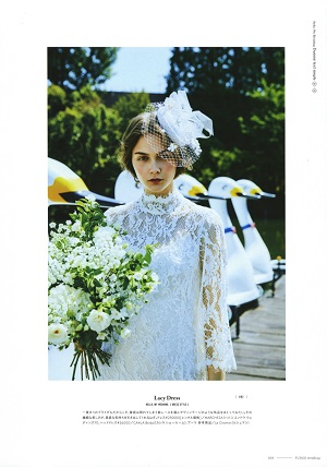 FUDGE 2017 7月号【綴じ込み】FUDGE Wedding P,3