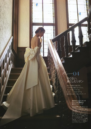 Oggi 9月号【別冊】Oggi Wedding Book P,9