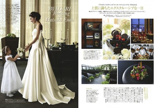 25ansWedding結婚準備スタート2018春【別冊付録】銀座ウエディング・ブック P,32-33