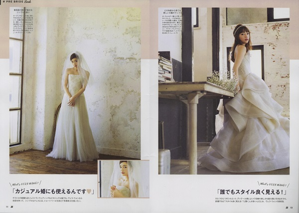 JJ 12月号 【別冊付録:#プレ花嫁BOOK】 P10-11