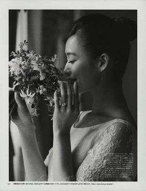 MISS Wedding ジュエリー 2018 P.47