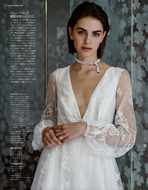 VOGUE Wedding vol.11 2017秋冬 P,181