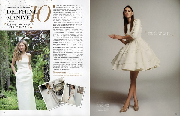 VOGUE Wedding vol.11 2017秋冬 P,76-77