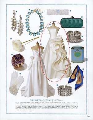 VOGUE Wedding vol.11 2017秋冬 P,98
