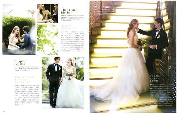 MARTHA STEWART Wedding JAPAN Winter,Spring2018 P,76-77