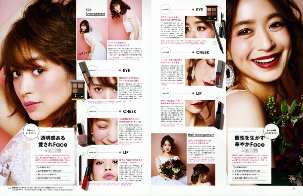 MISS Wedding 2018 春夏号 P,122-123