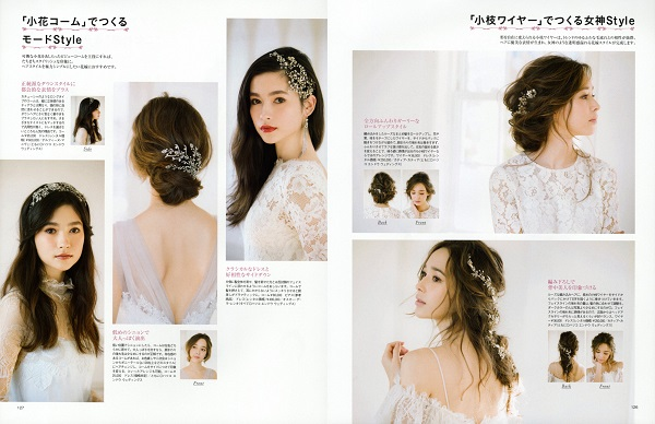 MISS Wedding 2018 春夏号 P,126-127