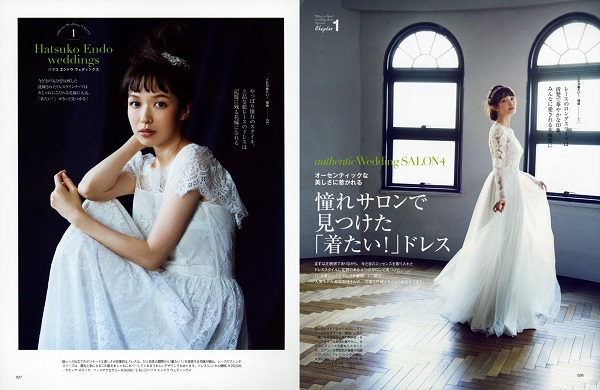MISS Wedding 2018 春夏号 P,26-27