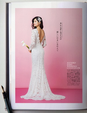 MISS Wedding 2018 春夏号 P,57