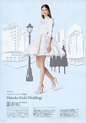 25ansWedding 2018 Summer【GINZA WEDDING BOOK】P,11