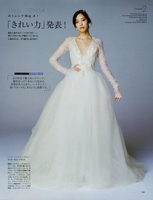 MISS Wedding 2018 秋冬号 P,36