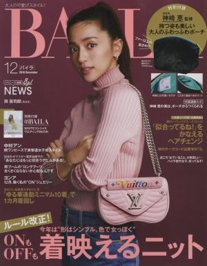 11月12日発売_BAILA 12月号 表紙