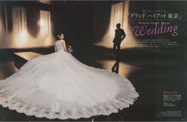 Hotel Wedding No.38 P.80-81
