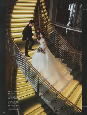 Hotel Wedding No.38 P.83