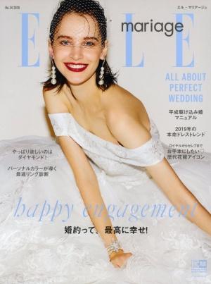 12月22日発売_ELLE mariage No.34 表紙