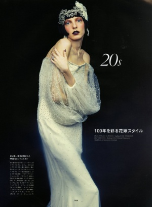 12月22日発売_ELLE mariage No.34 P.168
