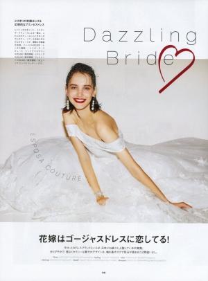 12月22日発売_ELLE mariage No.34 P.96