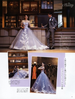 Hotel Wedding No.36 P.26