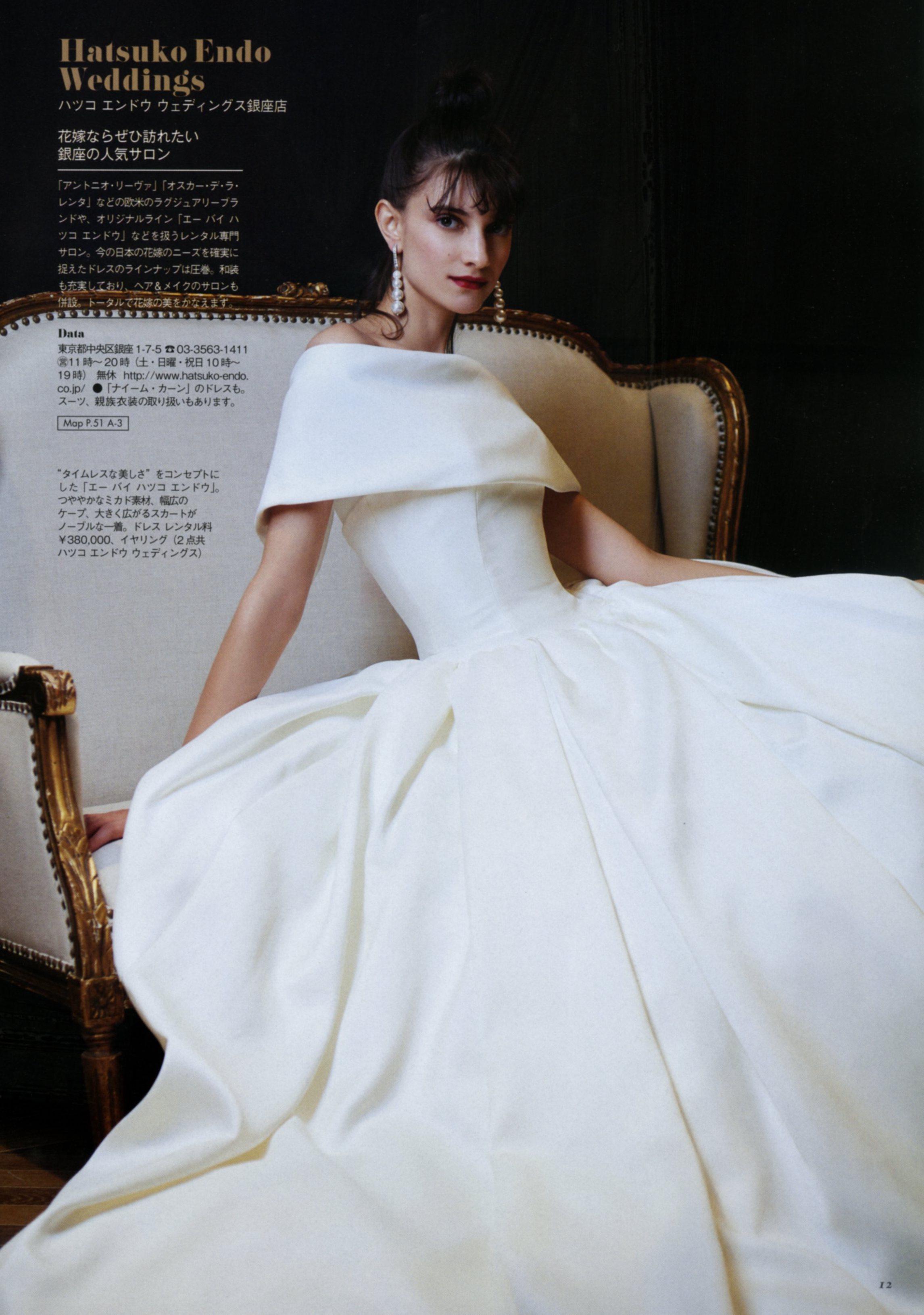 6月7日発売_25ans Wedding 2019 Summer 【別冊付録1:GINZA WEDDING BOOK】 P.10