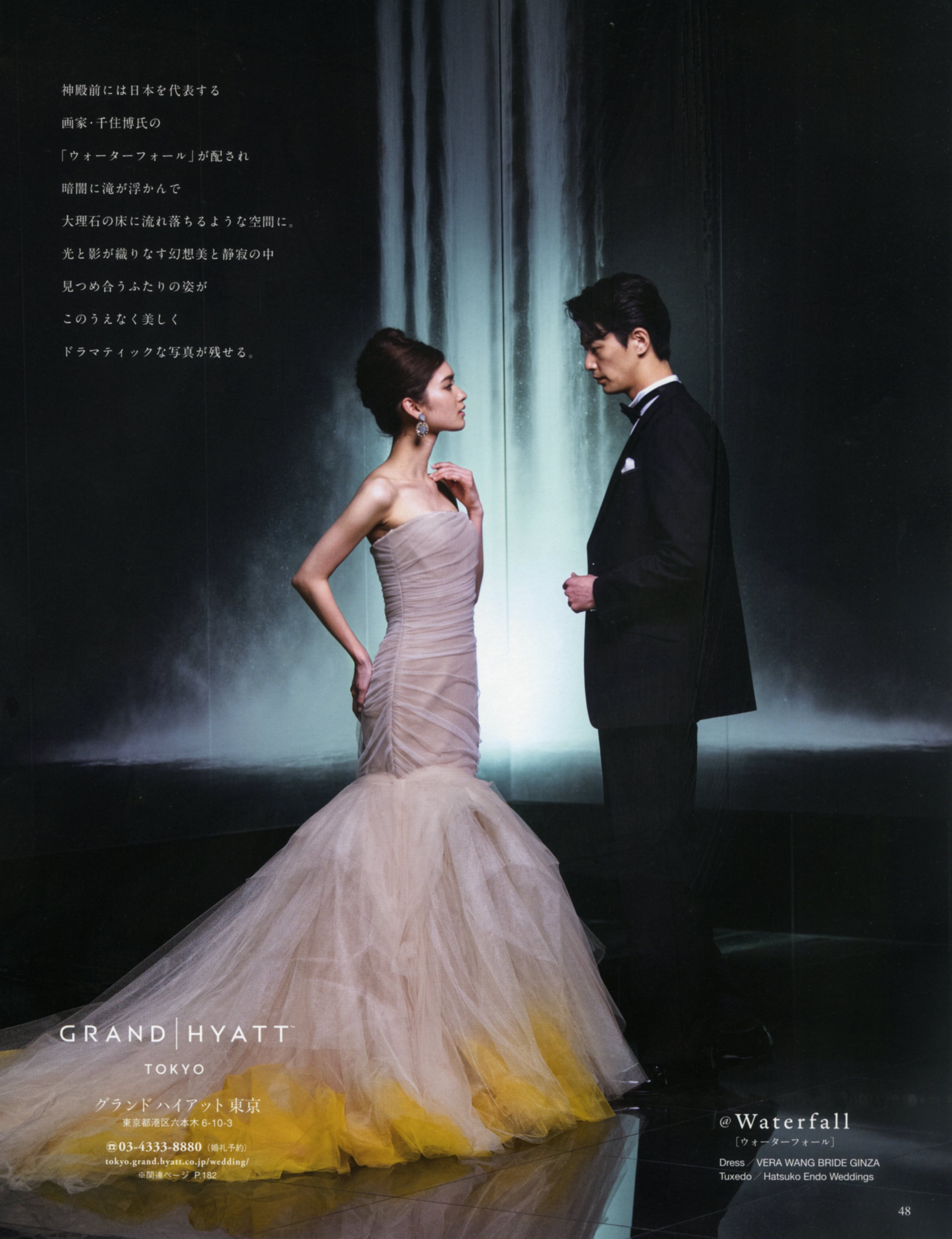 7月5日発売_Hotel Wedding No.40 P.48